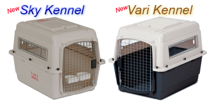 sky kennel - vari kennel